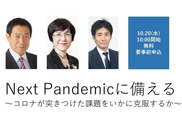 https://bio.nikkeibp.co.jp/atcl/news/free/21/10/10/00081/