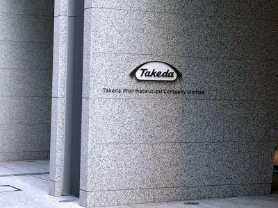 武田薬品、今後5年で12品目を発売し、特許の崖を回避