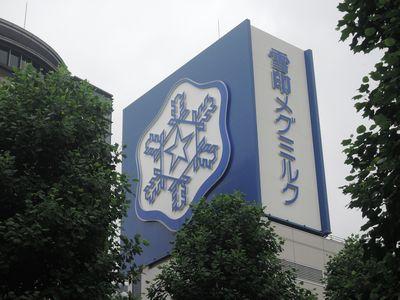 雪印メグミルクが機能性表示「記憶ケアヨーグルト」を2021年春に発売へ