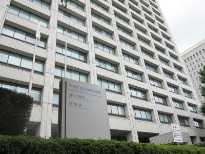 厚労省、ゲノム医療の実施組織「ゲノム医療支援センター・ジャパン」を設置へ