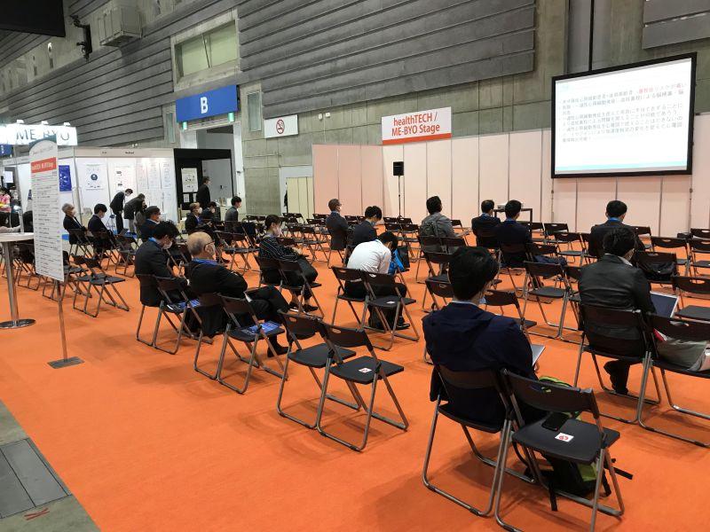 コロナ禍で寂しさ残るBioJapan2020