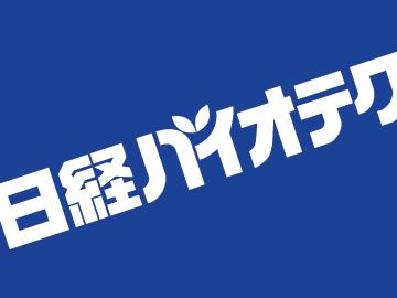 日本市場の医薬品売上高ランキング(総合編)