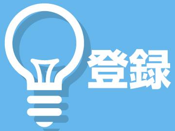 JCRファーマと京都府公立大学法人、「ヒト角膜上皮シートの製造法」ほか