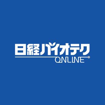 大日本住友製薬がミトコンドリア病治療薬の導入を正式発表、5000万ドルを支払い、マイルストーンは適応症ごとに最大3500万ドル